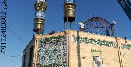 ساخت گنبد و گلدسته در شبستر تبریز