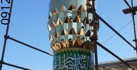 ساخت گلدسته استان فارس