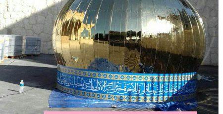 ساخت گنبد فلزی مسجد در لبنان
