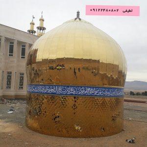 گنبدسازی در کرمانشاه