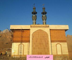 مسجد سپاه